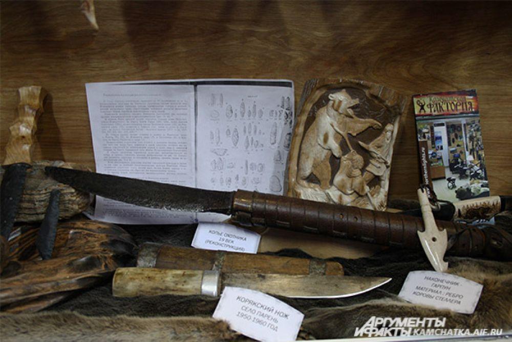 Камчатские аборигены почитали как сам нож, так и его обладателя.
