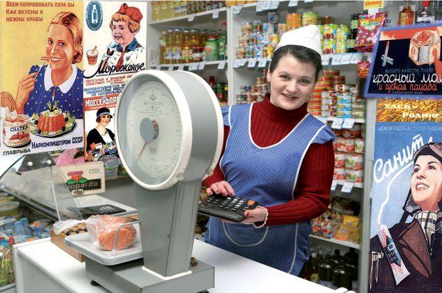 Помогла поймать грабителя продавец из магазина.