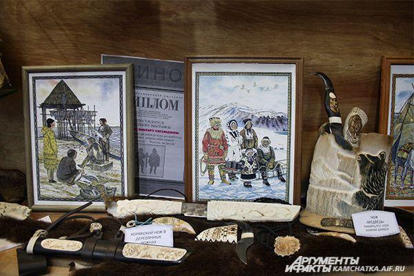 На Выставке представлены редкие коллекционные ножи камчатских аборигенов, а также современные изделия.