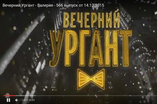 Популярный телеведущий рассказал об омской «дорожной фее».
