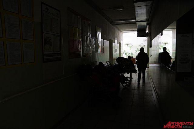 Во многих учреждения Ленинского района погас свет.