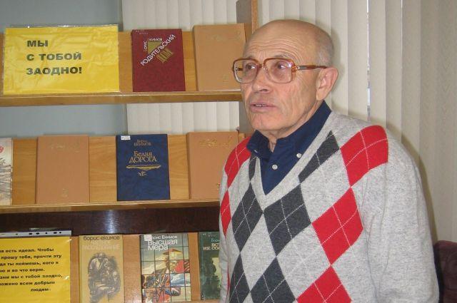 Борис Екимов.
