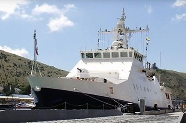 Сторожевой корабль 2 ранга «Аметист».