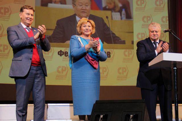 Депутаты вышли на сцену в поисках национальной идеи.