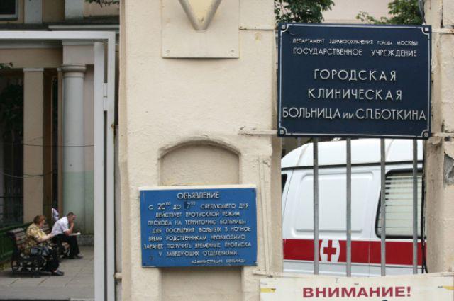 Брянская детская стоматологическая клиника