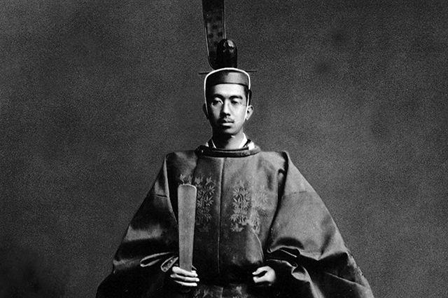 Император Хирохито.
