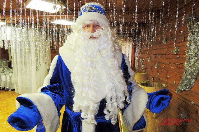 Имя Дед Мороза пока держится в секрете.