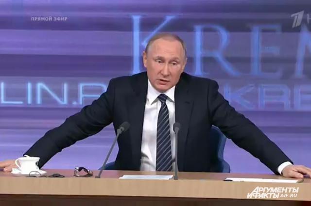 Пресс-конференция Владимира Путина.