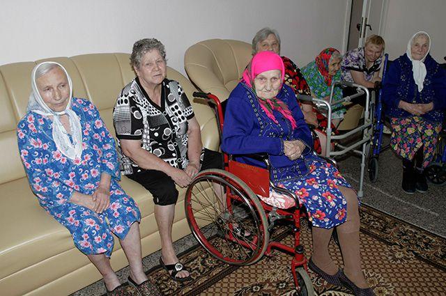 Дом престарелых.