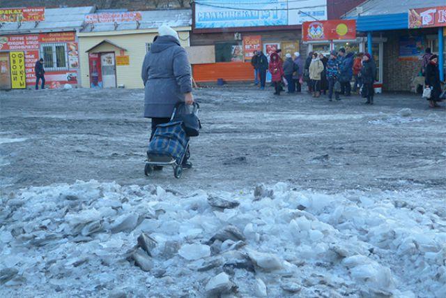 Каша из снега и льда.