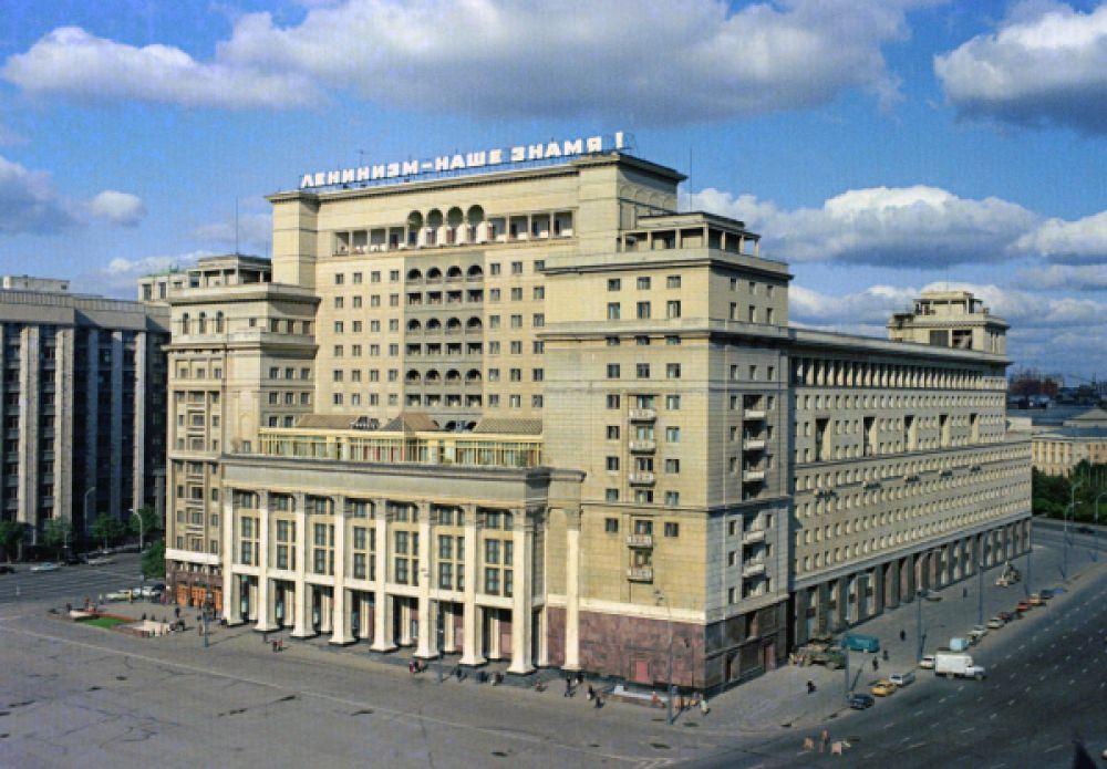 Гостиница «Москва» со стороны Манежной площади в Москве, 1976 год.