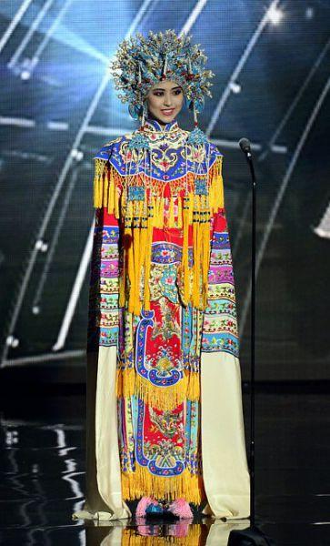 Мисс Китай