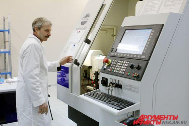 Коллайдер запустили учёные Новосибирска.