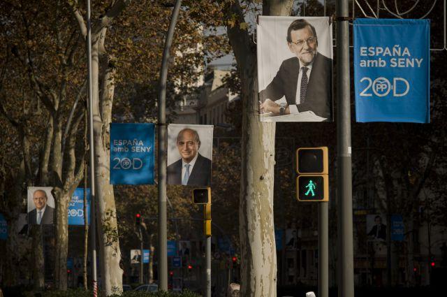 Парламентские выборы пройдут ввоскресенье вИспании