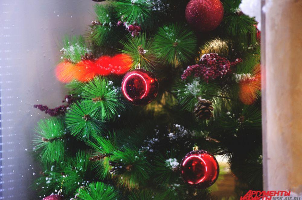 И купить подарков, которые захочется положить под ёлку.