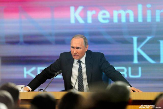 Путин: Западу «недает спать» возможность финансовой интеграции напостсоветском пространстве