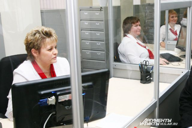 В Первомайском районе Новосибирска теперь есть свой МФЦ