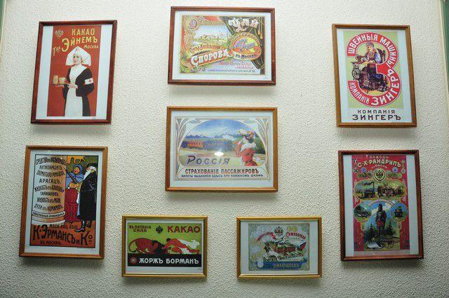 Выставка «Реклама в Российской империи» охватывает период с 1880 по 1917 год.