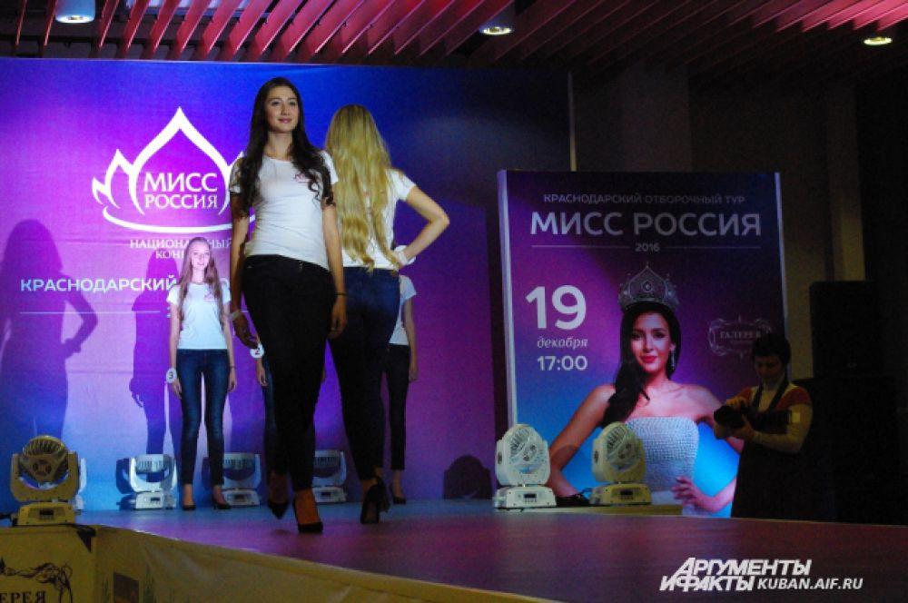 Все конкурсантки были одеты одинаково: белая футболка с логотипом организаторов и джинсы скинни.