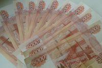 Обвиняемые получили от иностранцев более 34 тыс. рублей.