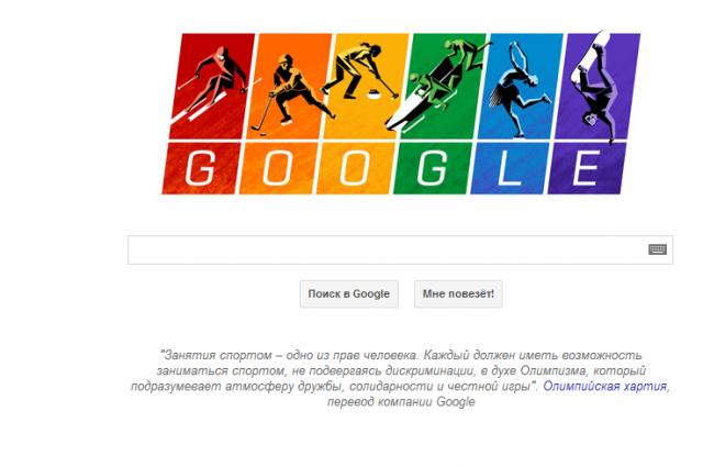 Apple иGoogle начали переносить данные на русские серверы
