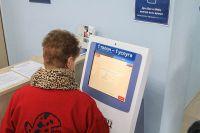 В новом МФЦ одновременно смогут обслуживать 26 человек.