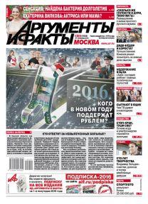 Кого в новом году поддержат рублём?