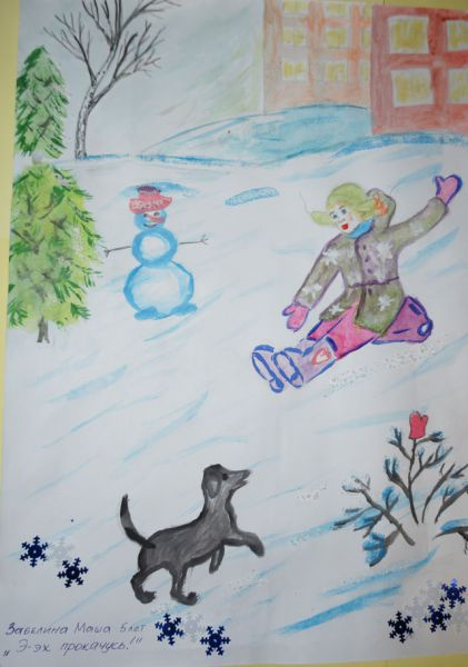 Участник №32. Забелина Маша, 5 лет.