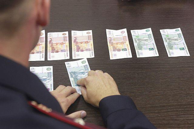 Правоохранители не нашли все деньги, которые похитил мужчина.
