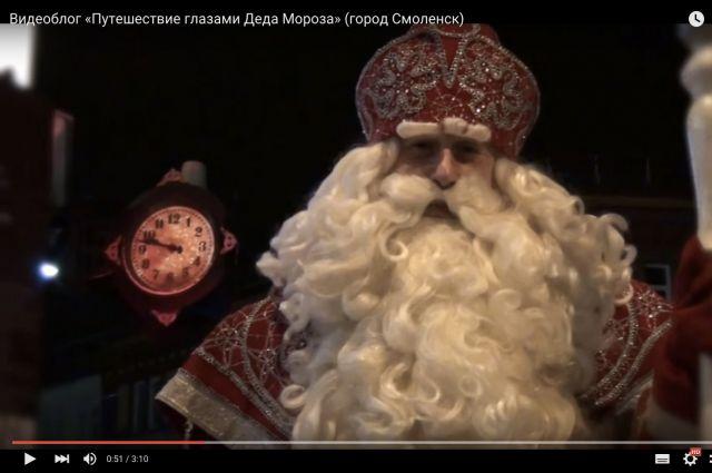 Дед Мороз у часов на Большой Советской.