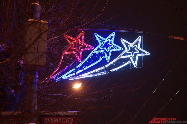 Яркие патриотические кронштейны в форме звёздочек.