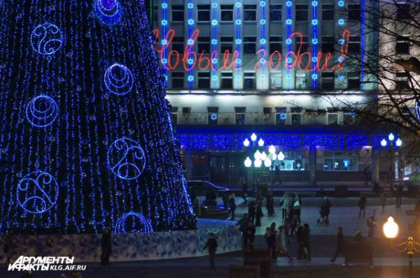 Площадь Победы в Калининграде.
