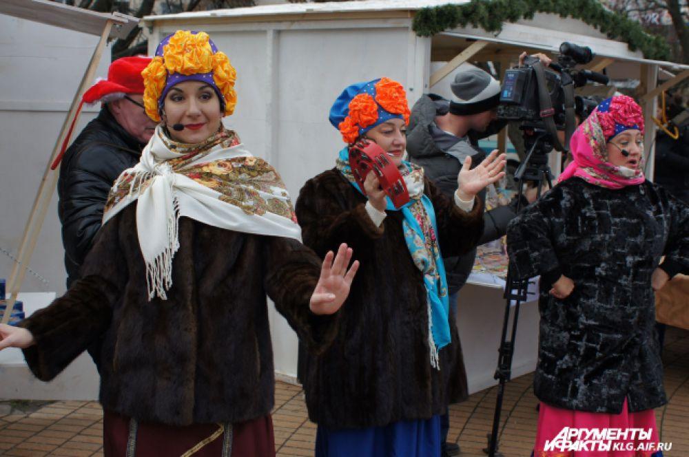Открытие елочных базаров в Калининграде.