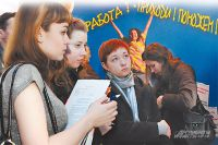 Единороссы хотят помочь выпускникам вузов легко находить желанное место первой работы.