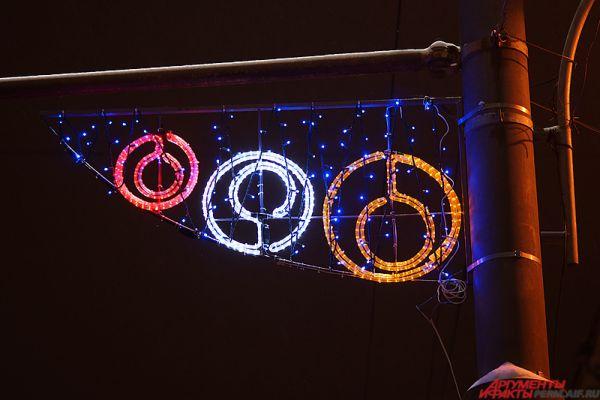 Яркие светодиодные кронштейны различных цветов и форм появились на улицах Ленина, Революции, Сибирской, Попова.