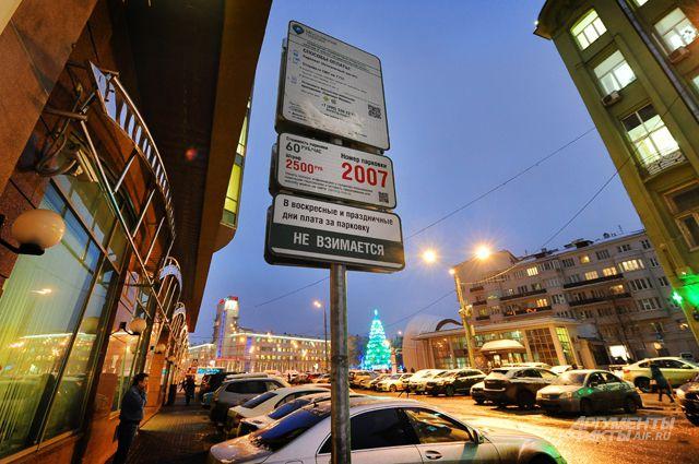 «Мы готовы платить, только не переносите никуда наши привычные парковки в центре!» - часто просят водители.