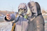 Участники флешмоба в защиту экологии в Братске.