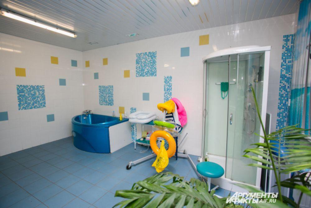 Место для принятия ванных процедур.