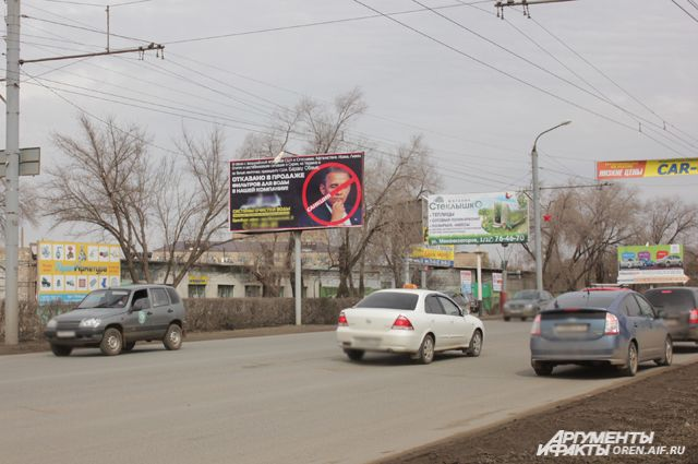 Россияне вводят ответные санкции