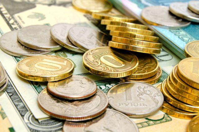 Купить Евро В Самаре Прогноз На Январь 2017