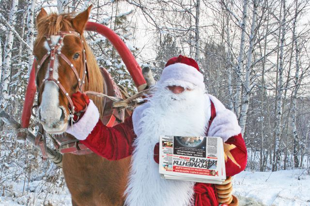 Наш читатель и постоянный внештатный автор Сергей Волков поздравляет иркутян с наступающим Новым годом!