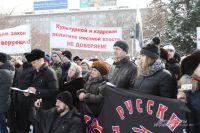 Перед Оперным театром состоялся митинг православных