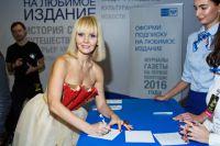Во Всероссийской декаде подписки приняла участие певица Валерия и другие звёзды.