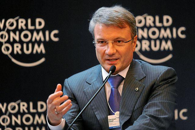 Герман Греф вновь объявил осистемном банковском кризисе в РФ