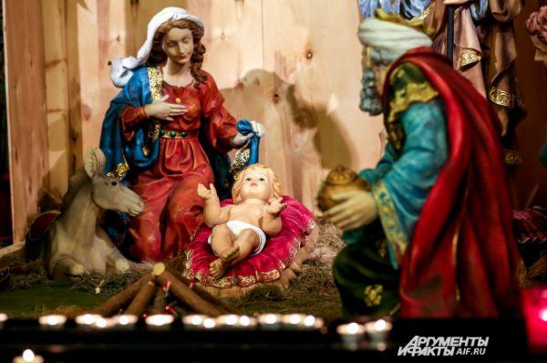 Рождественский вертеп напоминает об обстоятельства рождения богомладенца.
