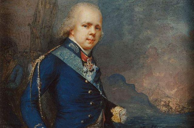 Портрет Константина Павловича на фоне битвы при Нови. 1799 год