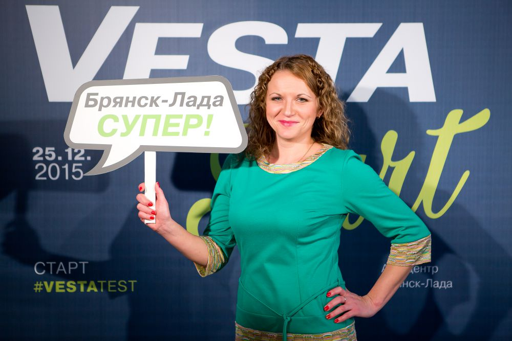 #VESTASTART #VESTATEST #LADA #VESTAVBRYANSKE