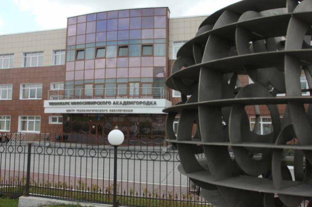 Проект нового коллайдера разработан в Академгородке