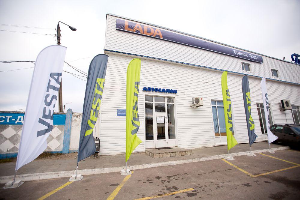 Презентация нового автомобиля Lada Vesta в Брянске состоялась в дилерском центре на улице Культуры,1-А. #VESTASTART #VESTATEST #LADA #VESTAVBRYANSKE