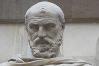 Гиппократ.